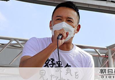 山本太郎氏、東京8区からの立候補断念 反発に「私が降りればいい」:朝日新聞デジタル