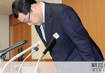 死亡の警察官を書類送検 署内で8572万円盗んだ疑い:朝日新聞デジタル