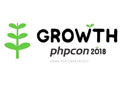 廣川類さん「PHPのこれから2018」,徳丸浩さん「安全なWebアプリケーションの作り方2018」 〜PHPカンファレンス2018:PHPカンファレンス2018 レポート gihyo.jp … 技術評論社