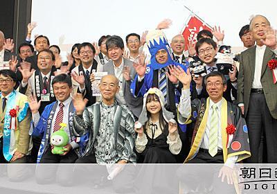 アニメ聖地に88作選ばれる 事情があって外れた作品も:朝日新聞デジタル