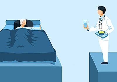 飲食を絶ち、自ら死期を早める患者たち
