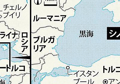 トルコ原発:日本、撤退へ 輸出戦略白紙に - 毎日新聞