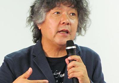 茂木氏、NHK報道番組は「石器時代で止まってる」 - 芸能 : 日刊スポーツ