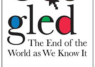 Amazon.co.jp: Googled: The End of the World As We Know It: Ken Auletta: Books