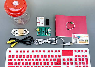 IchigoJam Get Started Set T | Programming Club ...