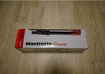 Manfrotto Element スモール レビュー:登山用・トラベル用としておすすめの三脚 | 恣意的なのログ
