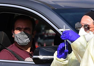 米国のコロナ感染者なぜ減ってきた? 考えられる要因と今後の予測 写真13枚 国際ニュース:AFPBB News