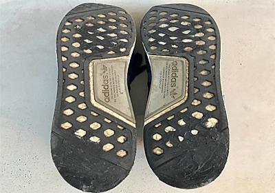 靴のかかとを修理したその後--ソールを補修したスニーカーで1日履いて過ごしてみた結果、、【セメダイン シューズドクター】 - デザインしない暮らし。