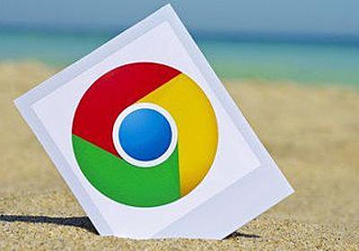 Googleがウェブ上の広告を非表示にする広告ブロック機能をChromeなどで無効化するための施策を進める - GIGAZINE