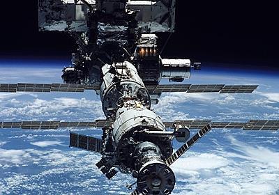 NASAが国際宇宙ステーションの商用利用を許可。民間人の「宇宙旅行」が実現可能に。宿泊費用は一泊380万円ほど : カラパイア