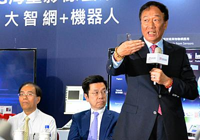 鴻海会長、東芝入札で日本政府批判 新聞破り怒りあらわ:朝日新聞デジタル