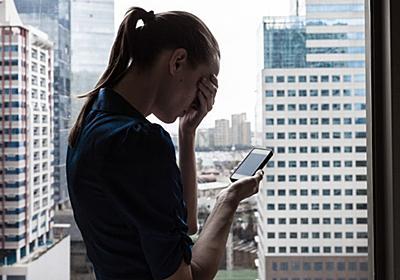 なぜ男性より女性のほうがインターネットで炎上しやすいのか 「女性らしくない女性を罰したい」 | PRESIDENT Online(プレジデントオンライン)