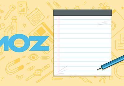 あなたが思うよりも深刻なSEOキーワードカニバリゼーションの問題を考え直そう(前編)   Moz - SEOとインバウンドマーケティングの実践情報   Web担当者Forum