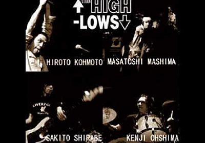 THE HIGH-LOWS  迷路 - YouTube
