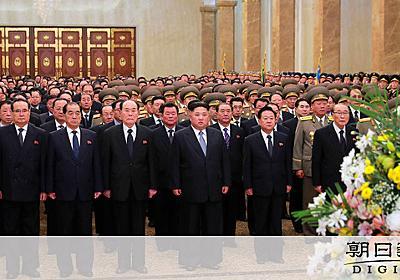 北朝鮮が宮殿維持に四苦八苦か 遺体の永久保存、高額で:朝日新聞デジタル