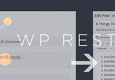 Submit WordPress Posts from the Front-End with the WP-API   AppPresser
