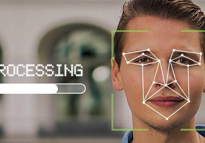 「警察によるAI使用禁止」を欧州議会が決議、顔認証技術や行動監視が対象