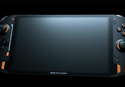 8.4型ゲーミングUMPC「ONEXPLAYER」が11日1時よりクラファン開始。早期出資で最大260ドル引き - PC Watch