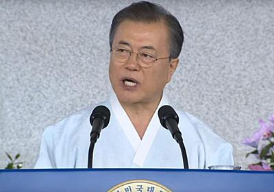 「韓国外交はひどい」「黙っていられない」米国から批判続く | NKNews