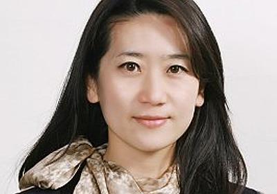 """松川るい =自民党= on Twitter: """"日本政府上げて慰安婦像撤去を世界中で取り組んでいる中で、これはありえない。ましてや、日本国民の象徴たる(当時は現人神)天皇陛下のお写真を焼くということは、日本という国で許されるべきことではない。それは芸... #NewsPicks https://t.co/aa80ipiJpT"""""""