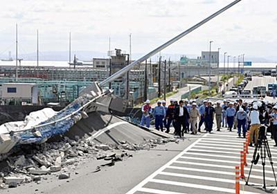 【台風15号】横浜コンテナ大動脈の橋損傷 貨物船接触か   社会   カナロコ by 神奈川新聞