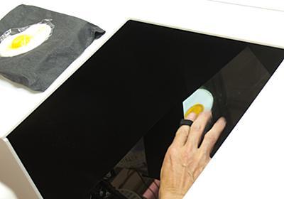NHK技研公開:映像内のものに触れる力覚・触覚提示装置。画面からキャラが出てくるAR演出も - Engadget 日本版