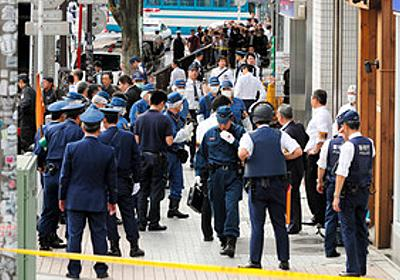 銀行で不審物騒ぎ 任意聴取の男「ボム、ボム」 東京:朝日新聞デジタル