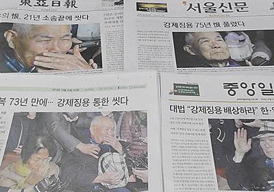 韓国に広がる「日本どうでもいい」の理屈 | プレジデントオンライン