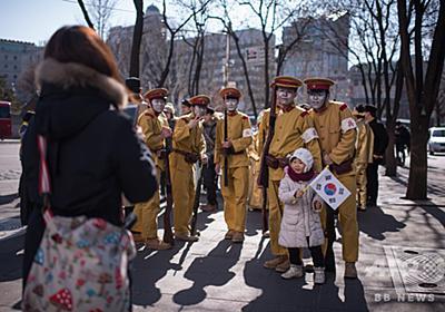 韓国高裁、不二越への賠償命令支持 元挺身隊訴訟 写真1枚 国際ニュース:AFPBB News