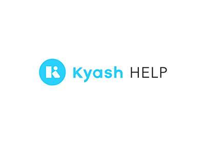 残高利息機能リリースならびにサービス変更について – Kyash HELP