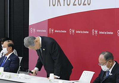 森氏辞任に考える 日本社会に残る無意味な風習: 日本経済新聞