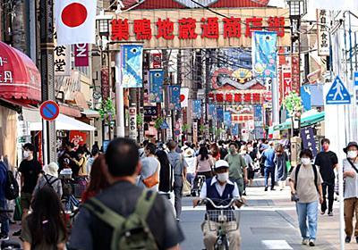 """「日本人は確実に貧しくなる」""""東京という巨大マーケット""""が老いるときに起こる悲劇 2040年は「都民の4人に1人が高齢者」"""