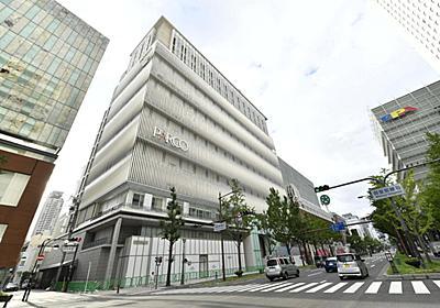 「心斎橋パルコ」大丸心斎橋店 本館と連結する商業施設、大阪&関西初含む170店舗・シネコンもオープン - ファッションプレス