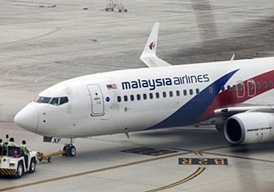 マレーシア航空370便、「スマホでハイジャック」説が浮上