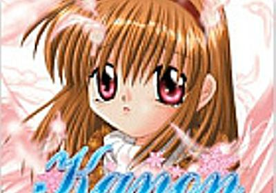 Kanon(カノン) Android・iPhone版 攻略Wiki : ヘイグ