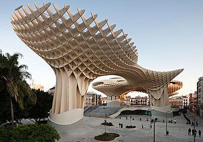 世界最大の木造建築物がついに完成「メトロポール・パラソル」…スペイン・セビリア:らばQ