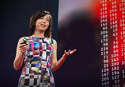 フェイフェイ・リー: コンピュータが写真を理解するようになるまで | TED Talk