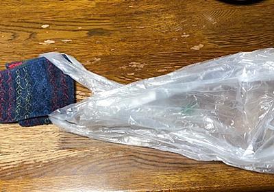レジ袋の持ち手が食い込んで痛い!予防策はコレだ! | トリビアとノウハウノート
