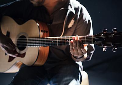 売れないミュージシャンを売れるミュージシャンに変える3つの方法とは? | ブログ起業の教科書