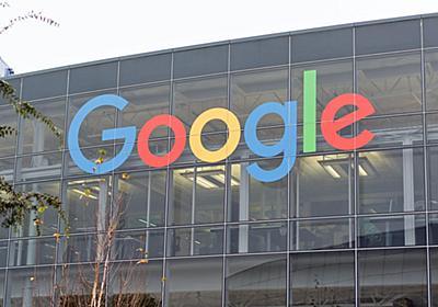 世界最強「グーグル検索」が背負う期待と責任 | インターネット | 東洋経済オンライン | 経済ニュースの新基準