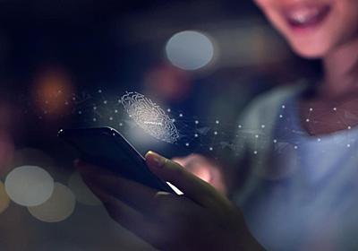 グーグル、新デザイン「Material You」を「Gmail」などのアプリに適用開始 - CNET Japan