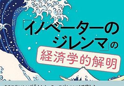 損保ジャパン日本興亜、「余剰人員」と「介護業界の人手不足」と「競争力強化」同時解決スキームを開発 : 市況かぶ全力2階建