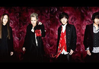 "L'Arc-en-Ciel、12月に東京ドーム2Days""ラルクリ""開催決定   BARKS"