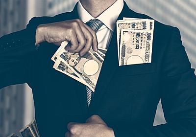 賃貸マンションは「大家を儲けさせる」ために存在している(沖 有人) | マネー現代 | 講談社(1/3)