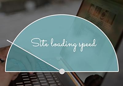 Webサイトの速度は本当に早ければ良いのか? – YATのblog