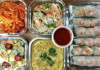【レンジで作り置きレシピ5品♯14】全部電子レンジだけで完成!夏にオススメのタイ・ベトナム料理レシピ♪ - てぬキッチン