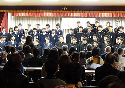 尾道市音楽コンクール 重井中合唱が最優秀賞 公民館で文化祭を開催   せとうちタイムズ