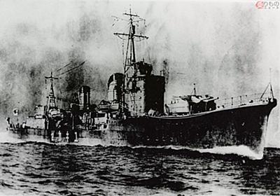 異様にツイてる駆逐艦「雪風」のヒミツ 旧海軍屈指の強運はいかにしてもたらされた?   乗りものニュース