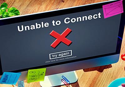 佐川急便がセールスドライバーと連絡不能に、ソフトバンク通信障害で | 日経 xTECH(クロステック)