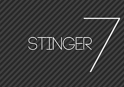 STINGER7:サイドバーのカテゴリーをカスタマイズする方法【ウィジェット】